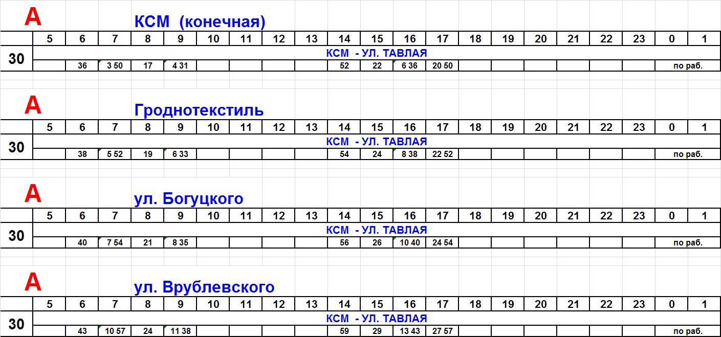 75 поликлиника мо москва официальный сайт