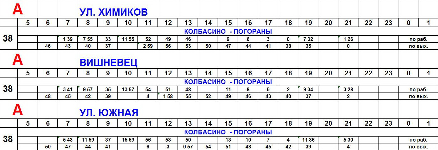 39 больница нижнем новгороде